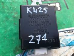 Блок управления дверями. Toyota Kluger V, ACU20, ACU20W, ACU25, ACU25W, MCU20, MCU20W, MCU25, MCU25W Двигатели: 1MZFE, 2AZFE
