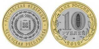 10 рублей Чеченская Республика 2010 Бим. Под заказ
