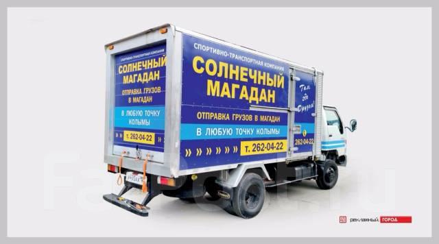 """Вывески """"под ключ"""" Стенды Плакаты Опыт 21 год Широкоформатная печать"""