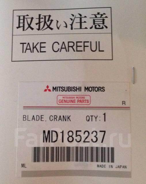 Датчик положения коленвала. Mitsubishi: L200, Sigma, Pajero, Debonair, Galant, Triton, Montero, GTO, Diamante Двигатели: 6G74, 6G72, 6G73, 6G75