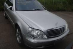 Передняя часть автомобиля. Mercedes-Benz S-Class, W220