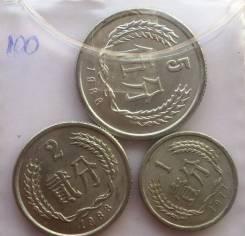 Набор разменных монет Китая - 3 монеты