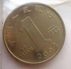 Монета 1 юань 2002 года - Китай - Цветущая хризантема