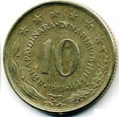 Монета 10 динаров 1980 года - Югославия