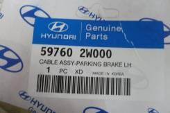 Стояночная тормозная система. Hyundai Santa Fe