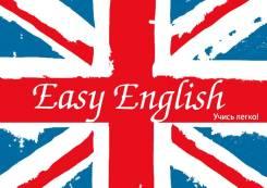 Репетиторство по английскому языку .