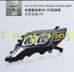 Фары передние тюнинг Toyota Land Cruiser Prado GRJ150 2013-