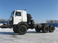 МАЗ. Тягач седельный 6425Х9-450-051, 14 860 куб. см., 18 000 кг.
