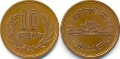 Монета 10 йен - Япония - Heisei