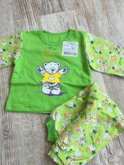 Пижамы. Рост: 86-98, 98-104, 104-110 см