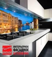Кухонные фартуки из закаленного стекла с фотопечатью от 5990 за кв. м.