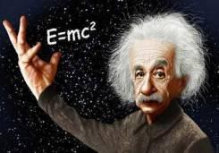 Репетиторы по физике.