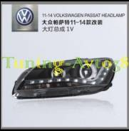 Фары передние тюнинг Volkswagen Passat 2011-