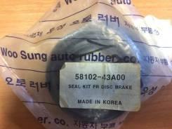 Ремкомплект суппорта. Hyundai Grace