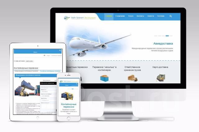 Создание и обслуживание интернет сайтов е паблиш как сделать сайт