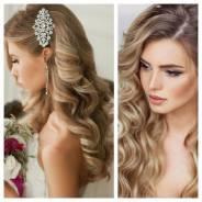 Причёска и макияж для невесты и её подружек !