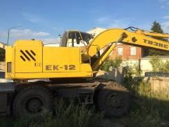 Твэкс ЕК-12. Продаётся Экскаватор в Омске, 4 750 куб. см., 0,80куб. м.