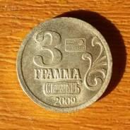 Водочный жетон СТандарТЪ, Ag999 3г, Циолковский К. В., 2009г