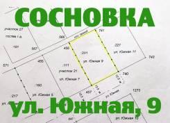 Участок (ИЖС) c. Сосновка, ул. Южная 9 (Геологов, объездная на Заимку). 1 500 кв.м., собственность, электричество, от частного лица (собственник)