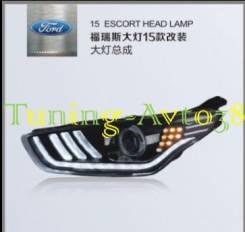 Фары передние тюнинг Ford Escort 2015-