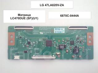 Продам T-CON: 6870C-0444A.