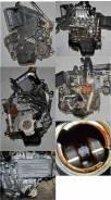 Двигатель. Mitsubishi Toppo BJ, H41A Двигатель 4A30