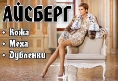 Продавец. ИП Овдей Г.А. Улица Русская 46 стр. 3