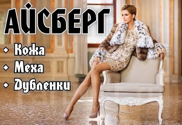 Продавец. ИП Овдей Г.А. Улица Русская