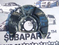 Кожух тормозного суппорта. Subaru Legacy B4, BL5 Subaru Legacy, BMG, BPH, BLE, BR9, BP5, BL5, BP9, BM9, BL9, BRF, BPE, BRG Subaru Forester, SJG Subaru...