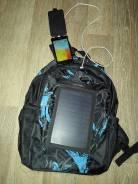 Продам супер - мото рюкзак с солнечной панелью для зарядки мобил Новый