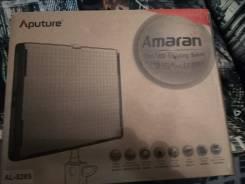 Светодиодный осветитель Amaran AL-528s