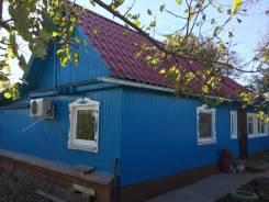 Дом в п. Хор, дом 60 кв, 23 сотки земли. Ул. Заводская, р-н им. Лазо, площадь дома 60 кв.м., скважина, электричество 15 кВт, отопление твердотопливно...