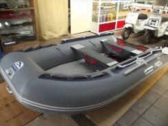 Barrakuda. длина 3,20м., двигатель подвесной, 15,00л.с.