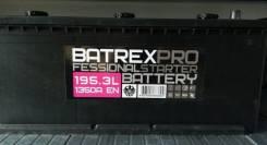 Batrex. 195А.ч., Прямая (правое), производство Россия. Под заказ