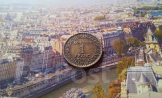 Старая Франция. 1 франк 1927 года. Нечастый год!