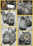 Автоматическая коробка переключения передач. Mitsubishi Toppo BJ, H41A Двигатель 4A30