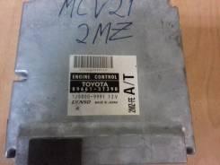 Блок управления двс. Toyota Camry Gracia, MCV21 Toyota Windom, MCV21 Двигатель 2MZFE