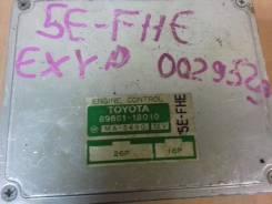Блок управления двс. Toyota Sera, EXY10 Двигатель 5EFHE