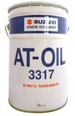 Suzuki AT-Oil