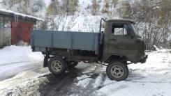 УАЗ 3303 Головастик. , 2 445 куб. см., 1 500 кг.