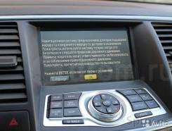 Навигация Nissan - Infiniti ver. 5