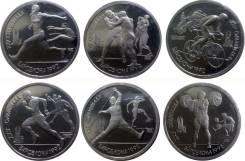 Барселона 1991 год - Набор СССР , 6 монет. Под заказ