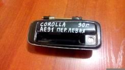 Ручка двери внешняя. Toyota Corolla, AE91, AE92, AE95 Toyota Corolla Levin, AE92 Toyota Sprinter Trueno, AE92 Toyota Sprinter Carib, AE95 Двигатели: 5...