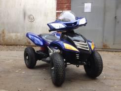 Продам детский электрический квадроцикл. Новый.