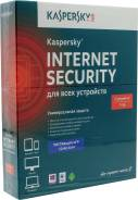 Kaspersky Internet Security. Под заказ