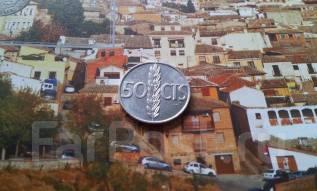 Испания. 50 сентимо 1966 года.