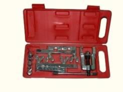 Набор инструментов СТ-275L