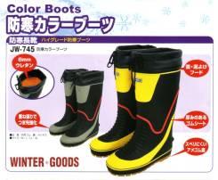 Резиновые сапоги бренда Otafuku ( Япония)