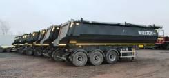 Wielton. Прицеп NW 3 (24 HP самосвальный полукруглый 24 м3, 31 600 кг.