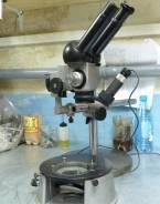 Химическое и лабораторное оборудование.